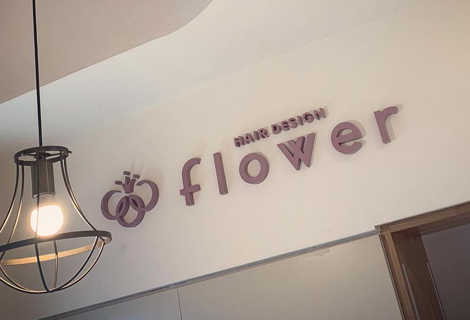 HAIR DESIGN flower[ヘアーデザインフラワー]